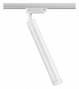 Трековый светодиодный светильник Novotech Modo 357886