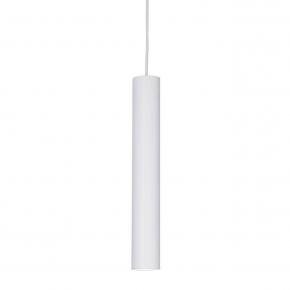 Подвесной светодиодный светильник Ideal Lux Ultrathin SP1 Small Round Bianco