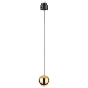 Подвесной светодиодный светильник Novotech Oko 358232