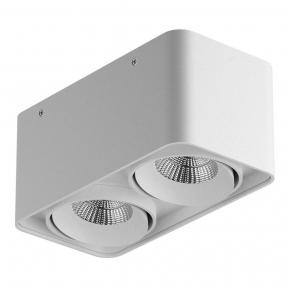 Потолочный светильник Lightstar Monocco 052326