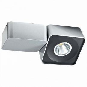 Трековый светодиодный светильник Horoz Torino 23W 4200K серебро 018-004-0023 (HL826L) (HRZ00000855)