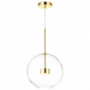 Подвесной светодиодный светильник Odeon Light Bubbles 4640/12L
