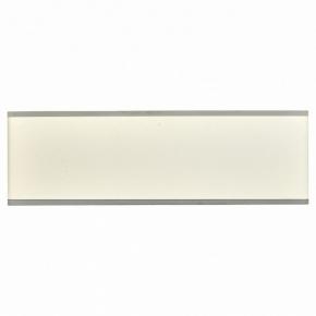 Настенный светильник ST Luce Percetti SL567.501.01