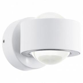 Настенный светодиодный светильник Eglo Ono 2 96048
