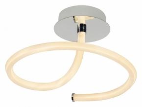 Потолочный светодиодный светильник Lussole Loft Ingersoll LSP-8344