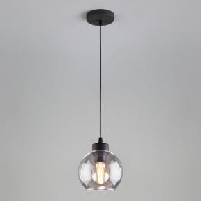 Подвесной светильник Cubus 4319