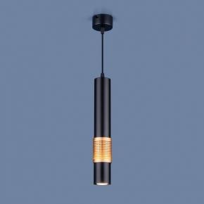 Подвесной светильник  DLN001 MR16
