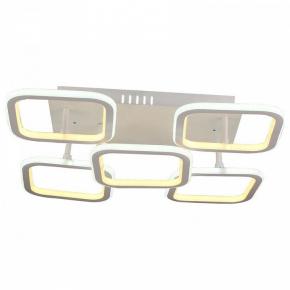 Потолочная люстра  PLC-7005-530