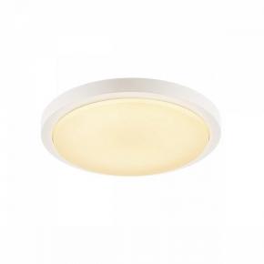 Потолочный светодиодный светильник SLV Ainos 229961