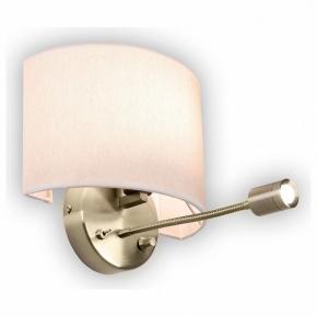 Настенный светильник Citilux Декарт CL704306
