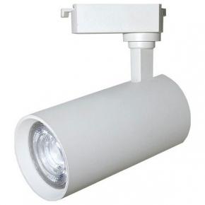 Трековый светильник  IL.0010.0073