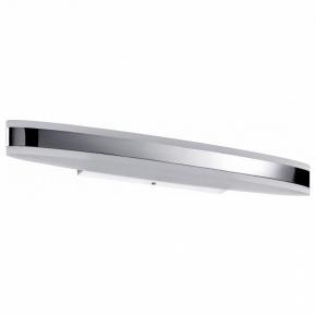 Настенный светодиодный светильник Paulmann Kuma 70470
