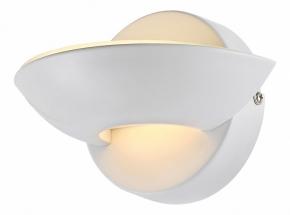 Настенный светодиодный светильник Globo Sammy 76003