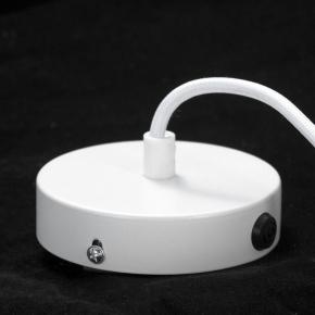 Потолочная люстра  10284/S LED