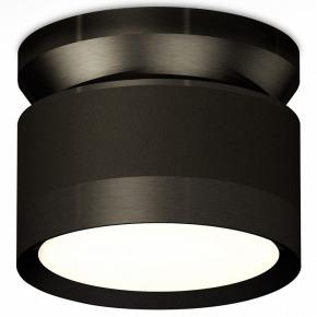Трековый светильник Cilino L1T756014