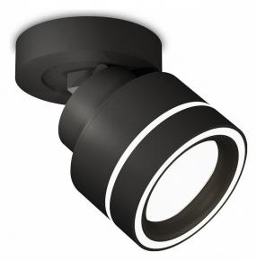Трековый светильник Illumo X2 A3T051036