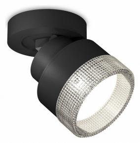 Трековый светильник Loft L1T765018