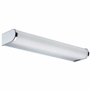 Настенный светодиодный светильник Paulmann Arneb 70879