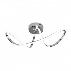 Потолочный светодиодный светильник Eurosvet Fold 90112/1 хром