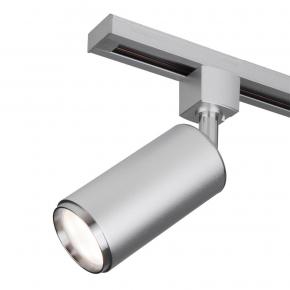 Трековый светильник Elektrostandard Svit GU10 хром матовый MRL 1013 4690389151910