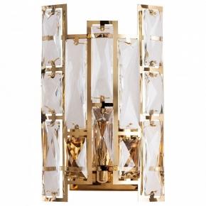Настенный светильник Divinare Medea 1684/01 AP-1
