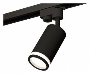 Трековый светильник Track System XT6323101
