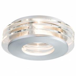 Встраиваемый светодиодный светильник Paulmann Premium EBL Shell 92728