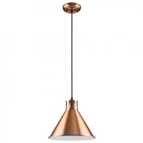Подвесной светильник Nowodvorski Memfis 9800