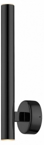 Бра Zumaline Loya W0461-02B-L8L8