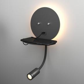 Бра Elektrostandard Lungo a047877