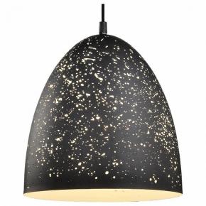 Подвесной светильник Lussole Loft GRLSP-9892