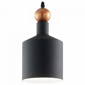 Подвесной светильник Ideal Lux Triade-3 SP1