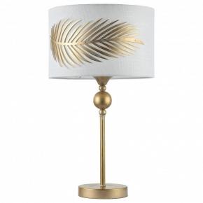 Настольная лампа Maytoni Farn H428-TL-01-WG
