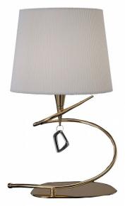 Настольная лампа Mantra Mara Antique Brass - White Shade 1630
