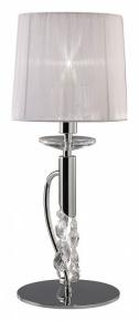 Настольная лампа Mantra Tiffany Chrome 3868