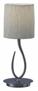 Настольная лампа Mantra Lua Sn 3702