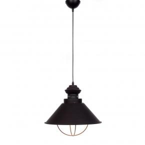 Подвесной светильник Lumina Deco Kugar LDP 7930 BK