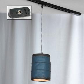 Трековый светильник однофазный Lussole LOFT Track Lights LSP-9525-TAB