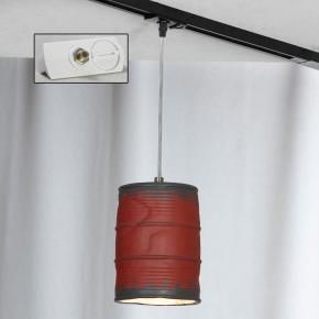 Трековый светильник однофазный Lussole LOFT Track Lights LSP-9527-TAW