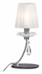 Настольная лампа Mantra Sophie 6307