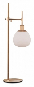 Настольная лампа Maytoni Erich MOD221-TL-01-G