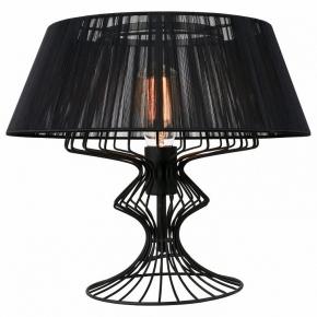 Настольная лампа Lussole Loft Cameron LSP-0526