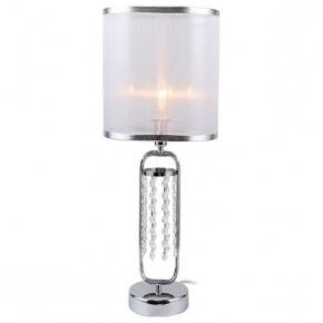 Настольная лампа Freya Elin FR5016TL-01CH
