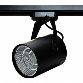 Трековый светильник  IL.0010.2164