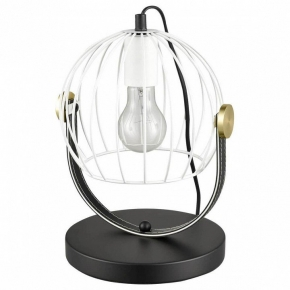 Настольная лампа Vele Luce Pasquale VL6251N01
