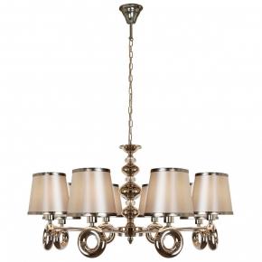 Подвесной светильник Brighton GRLSP-9639
