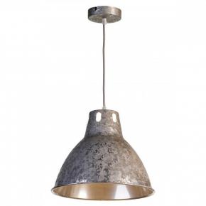 Подвесной светильник Huntsville GRLSP-9503