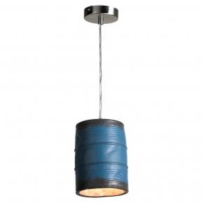 Подвесной светильник LSP LSP-9525