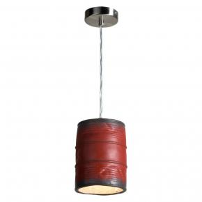 Подвесной светильник LSP LSP-9527