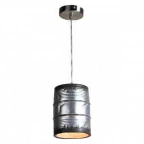 Подвесной светильник Northport GRLSP-9526
